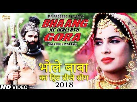 bhang-ke-deri-lath-gora-|-ranvir-kundu-|-haryanvi-dj-song-2018-|-bhaang-ragad-ke-hit-song-2018