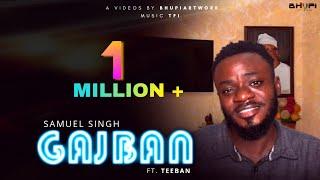 Gajban (Afro Remix) Ft. TeeBan   Prod. by King Flame   Bhupi Artwork   Alejandro   Haryanvi Song