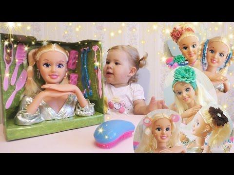 ✿ Делаем прически и макияж кукле, меряем украшения Hairstyle and makeup doll
