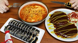 분식은 맛있어! Pork Cutlet Ramen Gimbap wow.. Cinema Mukbang DoNam 시네마먹방