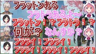 【にじさんじ切り抜き】にじPEX本番での、イブラヒム・うるか・笹木咲の茶番場面まとめ