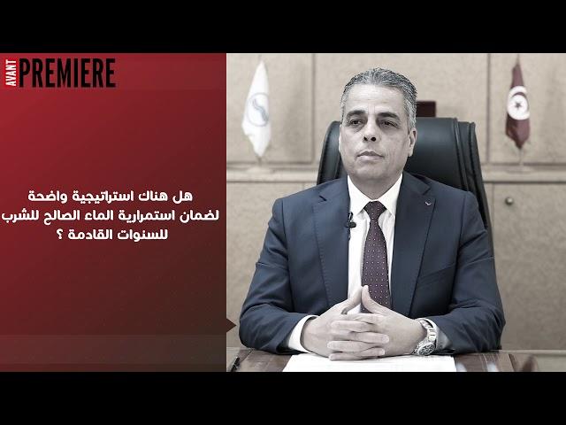 مصباح الهلال ر.م.ع الصوناد : الانقطاعات  في المياه سببها ارتفاع درجات الحرارة