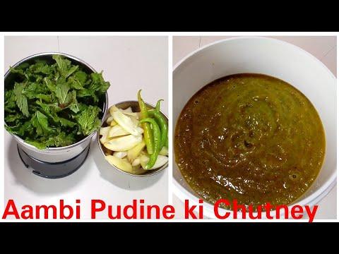Aambi_Pudine_ki_Chutney__by_Kitchen_with_Rehana