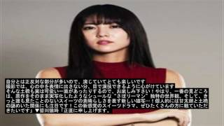 石川恋が連ドラ初ヒロイン 笑顔封印、ミステリアスな営業ウーマン役 The...