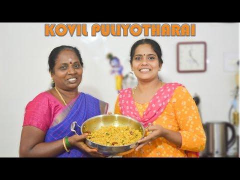 Kovil Puliyodtarai With Chitra Murali's Kitchen|Iyyengar Puliyotharai