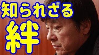 チャンネル登録・・・https://goo.gl/WhPqei 西城秀樹と吉田拓郎を結ぶ...