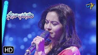 Nallanivanni Nellani Song | Sunitha Performance | Swarabhishekam | 9th June 2019 | ETV Telugu