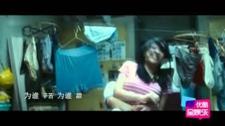 王菲献声赵薇《港囧》 不发片称霸电影主题曲 150909