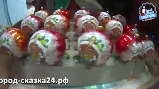 Экскурсия. Красноярск. Фабрика игрушек Бирюсинка