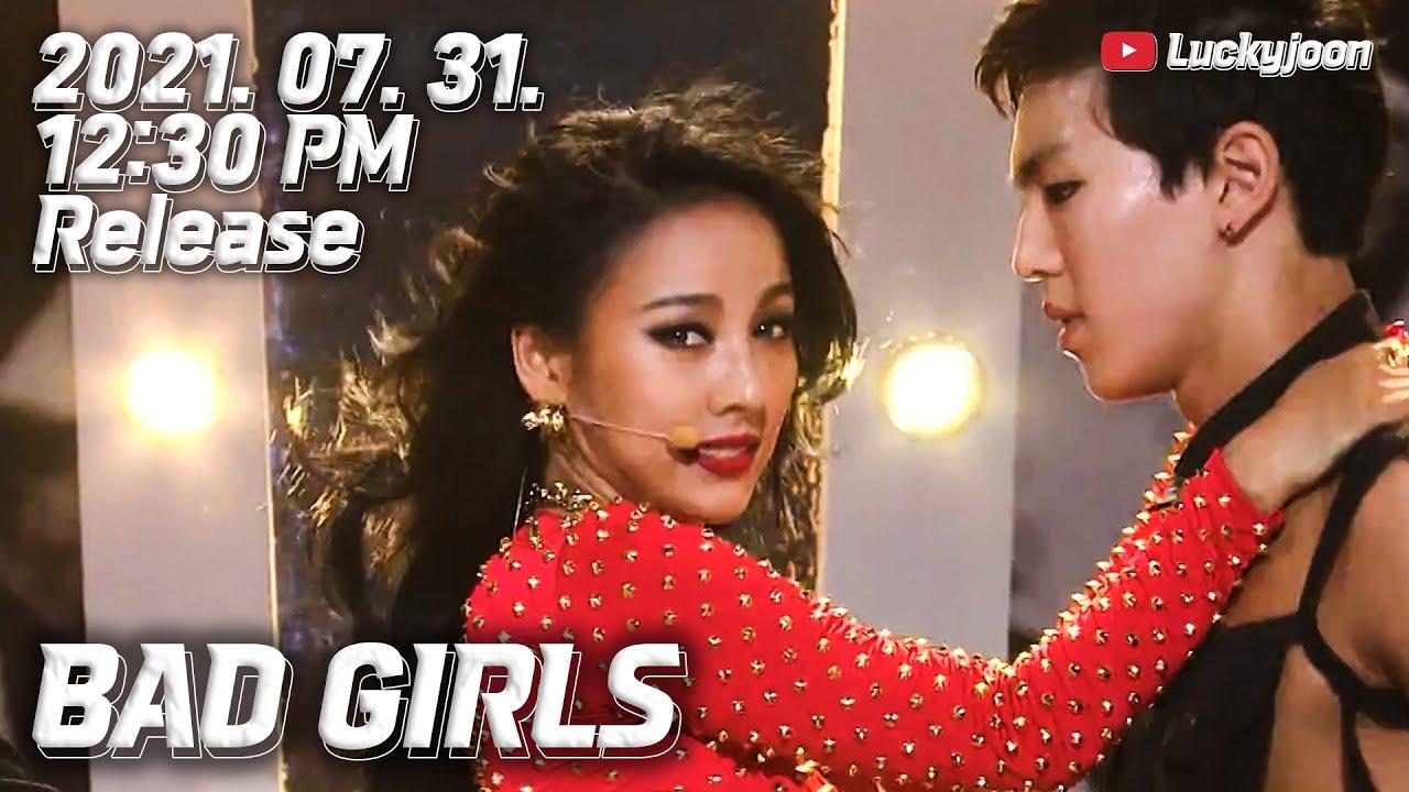 [Preview] 이효리(LEE HYO RI) BAD GIRLS 교차편집(Stage Mix / 1440 60p) #Shorts