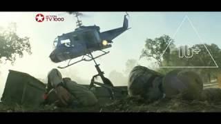 Мы были солдатами - промо фильма на TV1000 Action
