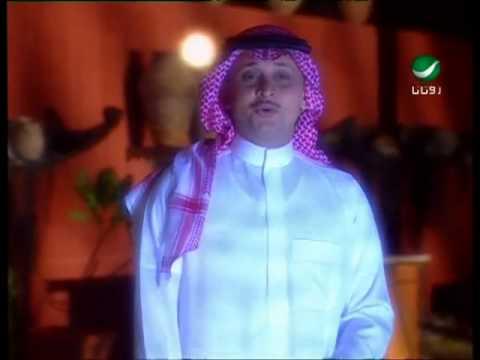AbdulMajeed Abdullah Ya Tayeb El Galb عبد المجيد عبد الله - يا طيب القلب