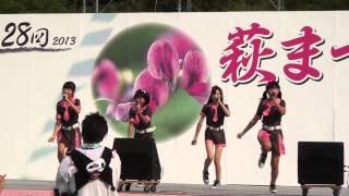 香川のご当地アイドル、COCOデコルの新曲 「夏空」 2013萩まつりでのラ...
