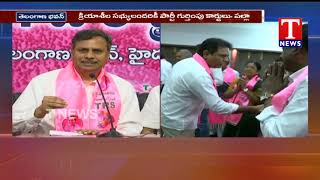 MLC Palla Rajeshwar Reddy Press Meet | Telangana Bhavan  Telugu