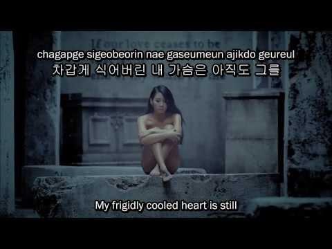 2NE1 - Missing You MV [Eng Sub/Romanization/Hangul] HD