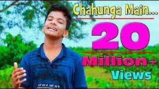 chahunga-main-tujhe-hardam-satyajeet-jena-new-cover-song-by-a-1style-2019-youtube