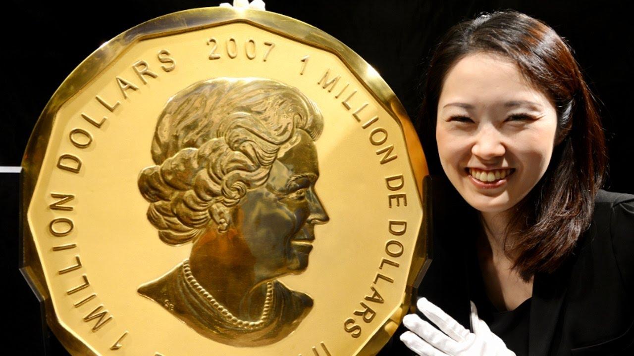 Украли монеты монеты стран евросоюза регулярного чекана