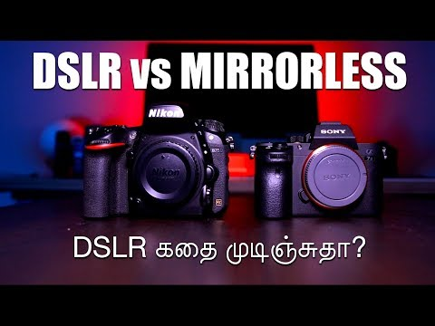Mirrorless Vs DSLR | Learn photography in Tamil