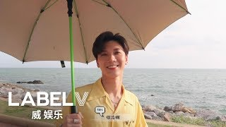 [WayV-log] poTENtial up! In Thailand 1