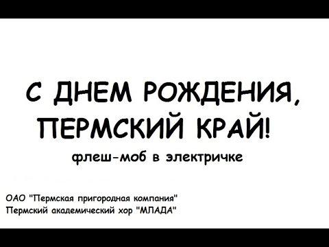 П - российские актрисы - Кино-