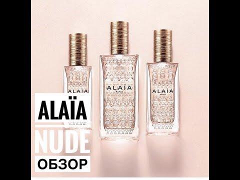 Обзор аромата ALAÏA Nude