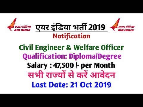 Air India Recruitment 2019 for Civil Engineer Welfare Officer
