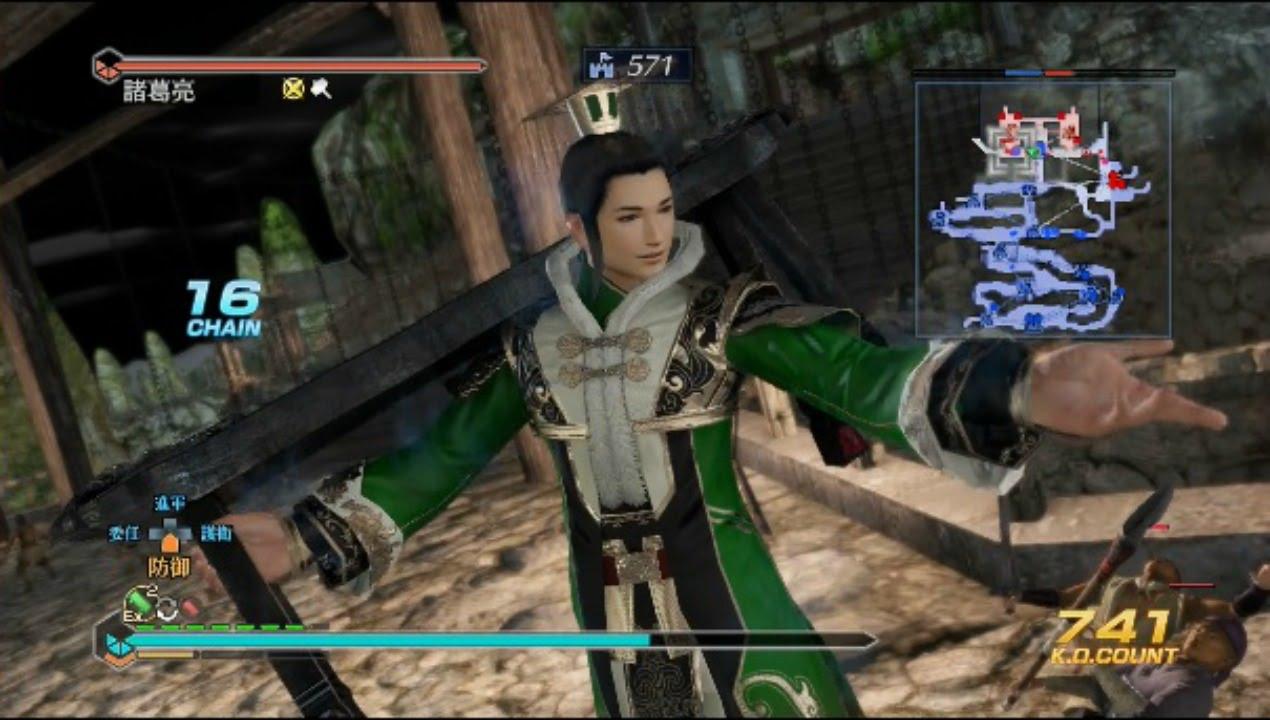 Liu shan dynasty warriors 8
