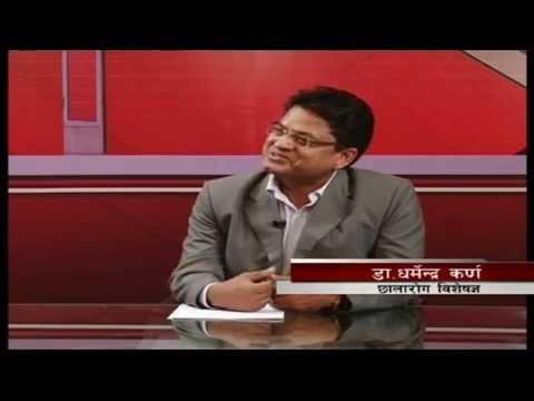 Avenues @ Health (Dr. Dharmendra Karna - Skin Problems/Treatment)