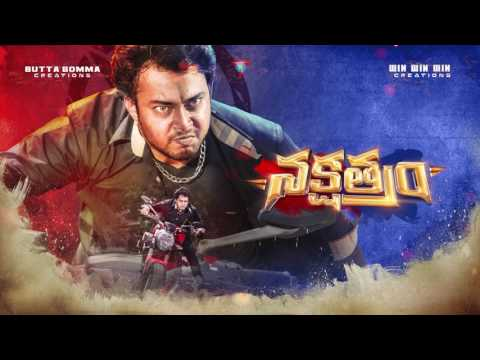 Nakshatram 8th look launch by Ram Charan | Tanish motion poster