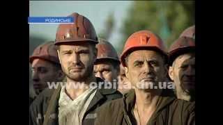 Работники УК «Краснолиманская» начали забастовку