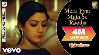 Mera Pyar Mujh Se Rootha - Kalaakar | Suresh Wadkar | Anuradha Paudwal | Sridevi