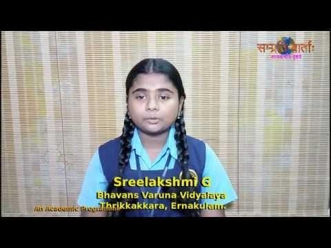 Online Sanskrit News reading by Students, Samprativartah
