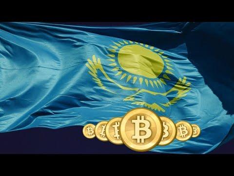 Криптовалюта в Казахстане покупка продажа торговля на бирже
