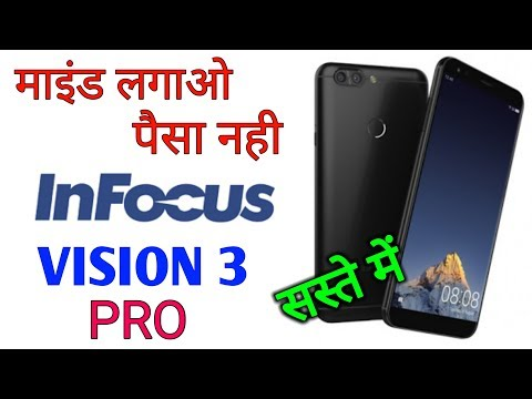InFocus VISION 3 PRO Full Specification And Features Details HinDi    by technical boss