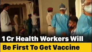 Health Workers, Armed Forces, Cops To Get COVID-19 Vaccine First: Government