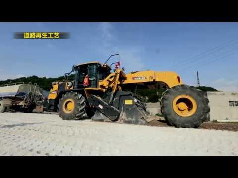 XCMG Road Repairing Equipment