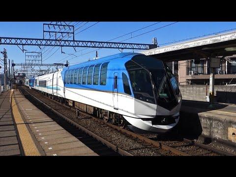 Kintetsu Premium Express Shimakaze