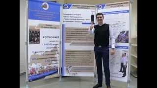 Модульный мобильный стенд Smax 7 - вариации(Мобильный модульный стенд Smax 7 http://www.rusinntorg.ru/category/100, позволяет создавать эффективное оформление в любом..., 2014-10-13T14:39:22.000Z)