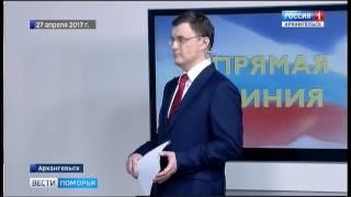"На канале ""Россия 24"" вышла программа ""Прямая линия"""