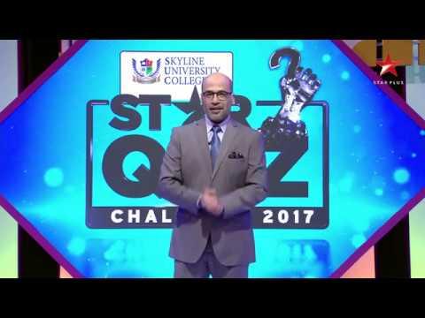 Skyline University STAR Quiz Challenge 2017 on STAR Plus - Ep 02