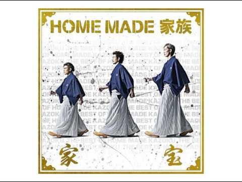 home made kazoku salvia no Tsubomi