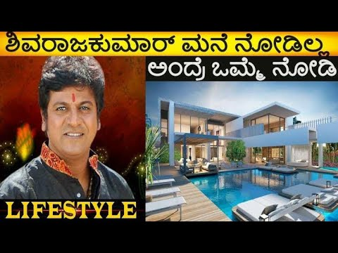 Dr shivarajkumar 56th birthday celebration in home exclusive video with| Nimma studio|