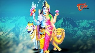 Ardhanareeswara Stotram with Lyrics || By Shri Marepalli Naga Venkata Shastri