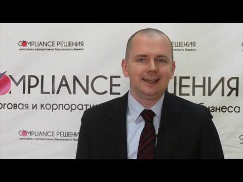 Иван Кузнецов. Оптимизация налогов и защита бизнеса в  2019 году. #БизнесПрогресс