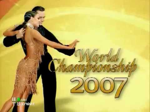 2007 World Professional Latin Championships Part 1