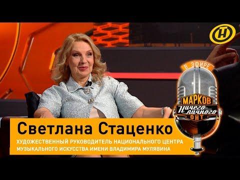 Светлана Стаценко о детском «Евровидении», шоу-бизнесе и учёбе дочери Ксении Ситник за границей