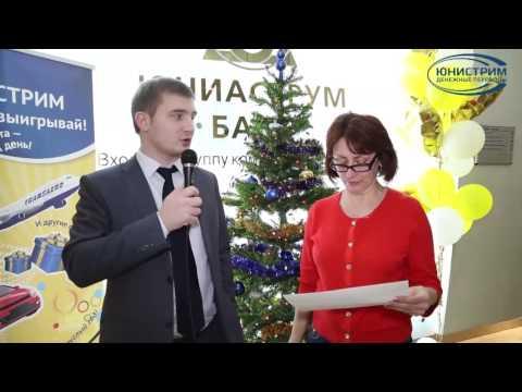 Сбербанк России в Волгограде: адреса отделений, телефоны