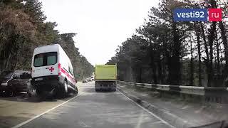 Опубликован момент смертельного ДТП с машиной скорой помощи под Гаспрой в Крыму