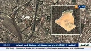تفكيك شبكة وحجز قرابة 6 قناطير من الكيف المعالج بوهران