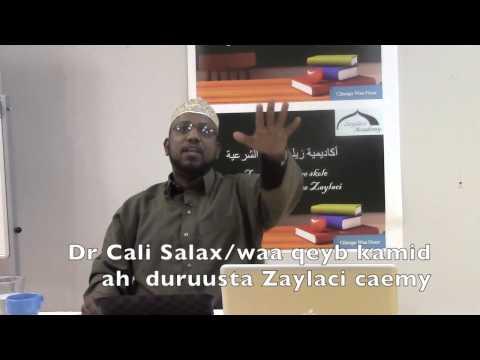 Barashada diinta xageen ka bilaaba from YouTube · Duration:  3 minutes 44 seconds